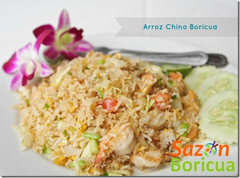 arroz chino copy thumb Arroz chino
